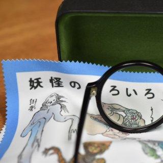 妖怪図鑑マイクロファイバークロス / マルアン商会