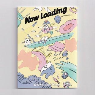 Now Loading / カヤヒロヤ