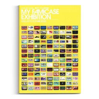 わたしのファミカセ展2020 図録 / METEOR