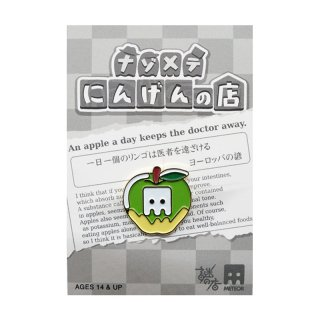 謎のMETEOR APPLE PINS / 謎の店×METEOR