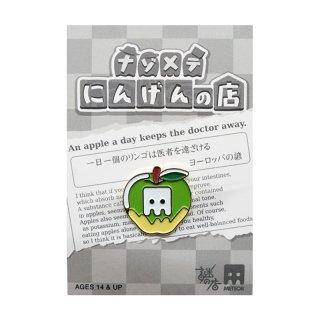 謎のMETEOR APPLE PINS / 謎の店×METEOR