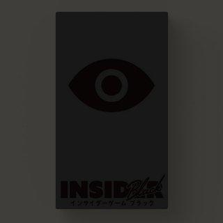 インサイダーゲーム ブラック / Oink Games