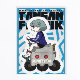 U井ステッカー [オテメちゃん装甲車ver.2] / TANSANFABRIK