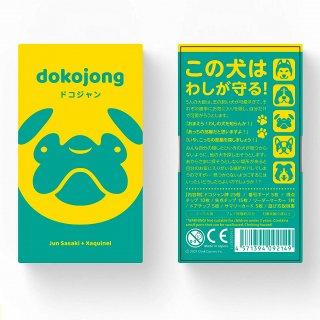 ドコジャン / Oink Games