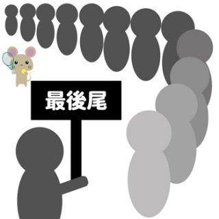キャンセル待ち!5/23(Sun)【婚活テニスイベント】テニスdeデートVol.32 男性キャンセル待ちエントリ用