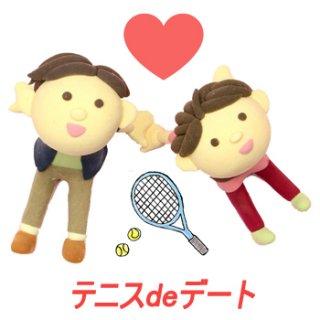 満席になりました!★7/23(祝)【婚活テニスイベント】テニスdeデートVol.33 男性エントリ用