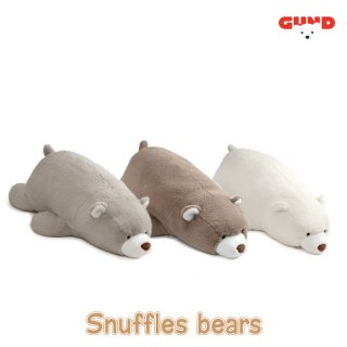 【GUND】スナッフル べア:ホワイト/グレイ/トープ(銀行振込・コンビニ決済不可)