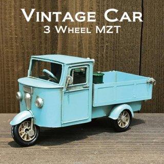 【Vintage Goods】ビンテージカーシリーズ:ビンテージ カー 3 Wheel MZT BL