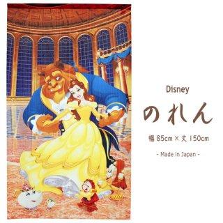 【のれん】ディズニーキャラクター:美女と野獣