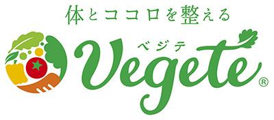 体とココロを整えるVegete│ 株式会社シエル・ブルー