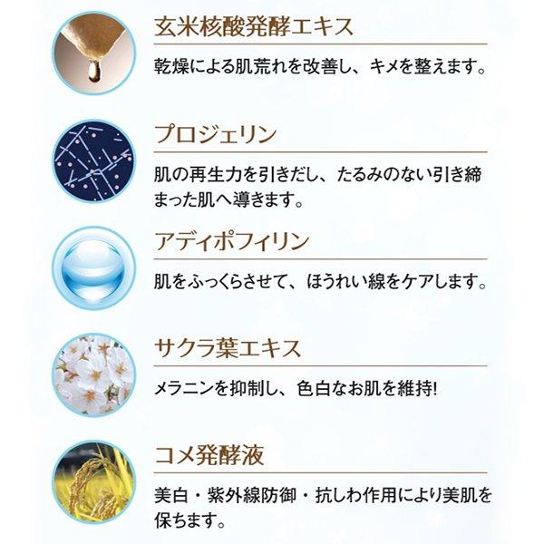 UVカットジェル ★販売終了★