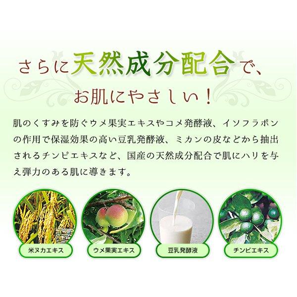 薬用リバイトリッチ美容水【医薬部外品】