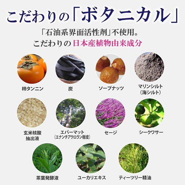 ボタニカルソープ [シトラスフローラルの香り]