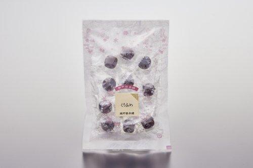 京のおあめさん 黒飴 個包装8粒入