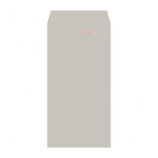 長3カラー封筒印刷(用紙:グレー85g)