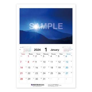 写真入りカレンダー(タイプ1)