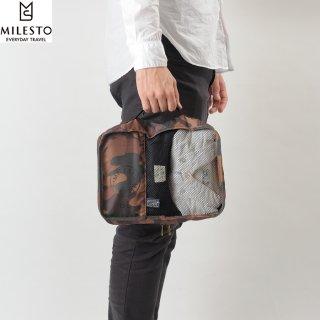 MILESTO ミレスト 旅行に便利な衣類が整理できるラゲッジオーガナイザーポーチ UTILITY ラゲッジオーガナイザー 6L 迷彩柄