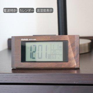 <img class='new_mark_img1' src='https://img.shop-pro.jp/img/new/icons30.gif' style='border:none;display:inline;margin:0px;padding:0px;width:auto;' />MAG ウッドライン デジタル 電波時計 温度湿度 置き時計 クロック デジタル時計 電子音アラーム カレンダー ライト 電波 木目調 コンパクト デスク 寝室 ベッドサイド おしゃれ インテリア