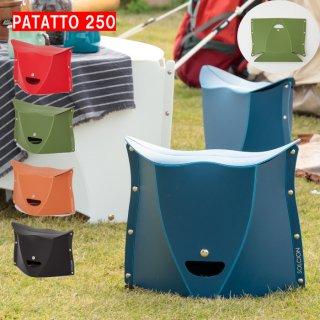 折りたたみチェア PATATTO 250 パタット チェアー 簡易 椅子 イス スツール 携帯 軽量 スリム 100kg 耐荷重 アウトドア キャンプ ガーデニング 運動会 花見 花火 釣り おしゃれ