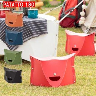 折りたたみチェア PATATTO 180 パタット チェアー 収納 簡易 椅子 イス スツール 携帯 軽量 スリム 100kg 耐荷重 アウトドア キャンプ 運動会 花見 花火 釣り おしゃれ