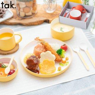 こども用食器セット 離乳食 食器セット おしゃれ tak キッズディッシュ ギフトボックス カトラリー スタンダード 日本製 6点 皿 カップ ボウル 子供 ベビー 赤ちゃん 出産祝い プレゼント