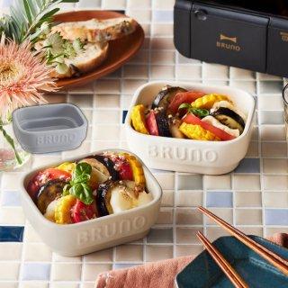 BRUNO ブルーノ セラミック ココット トースタークッカー S 160ml 食器 小皿 陶器 お皿 グラタン皿 ミニサイズ ミニ 耐熱