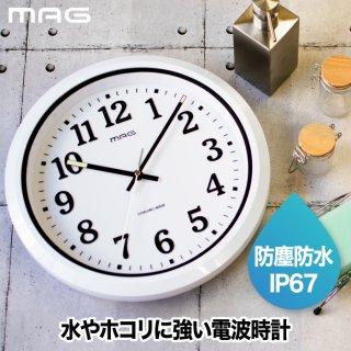 MAG 電波防塵防水掛時計 ナヤ 掛け時計 壁掛け時計 電波時計 アナログ時計 掛時計 ウォールクロック 防水 時計 見やすい インテリア おしゃれ 屋外 作業場 シンプル 新生活