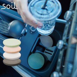 <img class='new_mark_img1' src='https://img.shop-pro.jp/img/new/icons5.gif' style='border:none;display:inline;margin:0px;padding:0px;width:auto;' />soil 車用 コースター 珪藻土 おしゃれ ドリンクホルダー 車 日本製 COASTER for car  カップホルダーマット ドリンクホルダーマット 吸水 吸湿 速乾 乾燥 オフィス キッチン