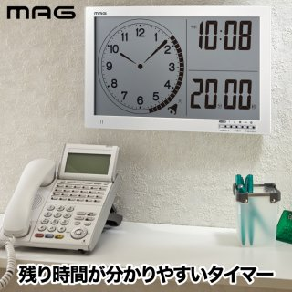 <img class='new_mark_img1' src='https://img.shop-pro.jp/img/new/icons5.gif' style='border:none;display:inline;margin:0px;padding:0px;width:auto;' />大型タイマー タイムスケール カレンダー 温度計 湿度計 置時計 掛け時計 見やすい 大画面 大きい マグネット 店舗 学校 病院 介護 施設 ウイルス対策 かぜ対策 インテリア おしゃれ