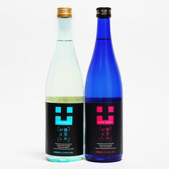 【特別純米酒&純米原酒セット】微笑みがえし 720ml×2種1本ずつ(15度以上16度未満)