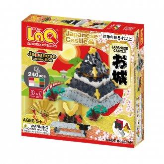 LaQ/ラキュー お城