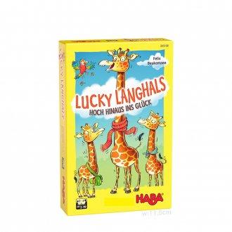 キリンの背くらべ / Lucky Langhals HABA/ハバ社
