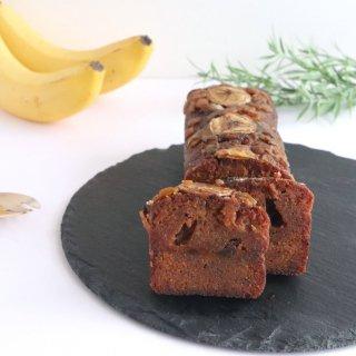 もんげーバナナのインペリアルケーキ(フルサイズ)【冷蔵配送】