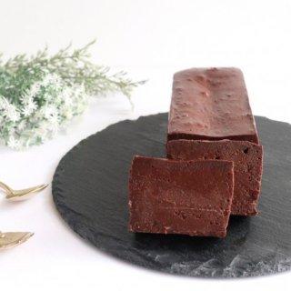 チョコレート好きのためのテリーヌショコラ【冷凍配送】