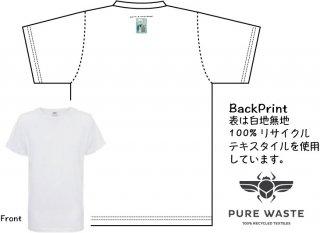 マッティ・ピックヤムサ Tシャツ