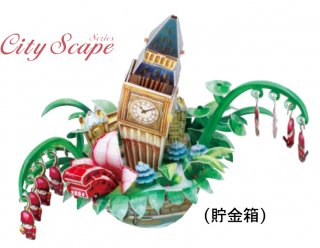 3Dパズル ロンドン シティースケープ (貯金箱)