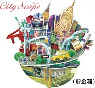 3Dパズル ニューヨーク シティースケープ (貯金箱)