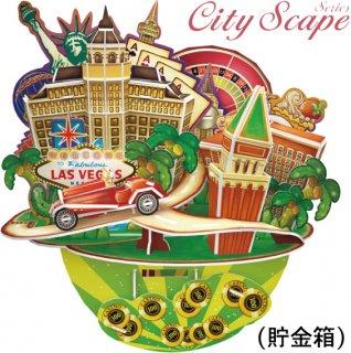 3Dパズル ラスベガス シティースケープ (貯金箱)
