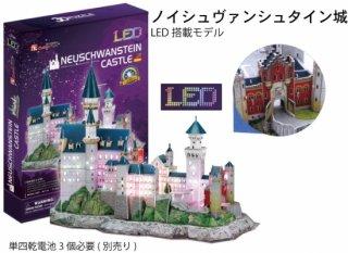 3Dパズル ノイシュヴァンシュタイン城
