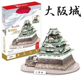 3Dパズル 大阪城