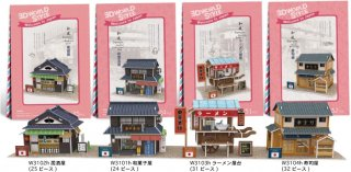 3Dパズル 居酒屋、和菓子屋、寿司屋