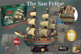 3Dパズル The San Felipe (サンフェリペ号)