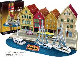 3Dパズル ベルゲン市内のブリッゲン