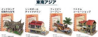 3Dパズル 東南アジア シリーズ