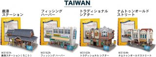 3Dパズル 台湾 シリーズ