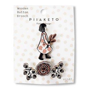 Piia・Keto(ピーア・ケト) 木製ボタン- ピンブローチセット