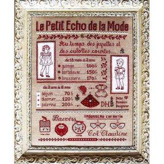 リネン Le Petit Echo de la Mode (ファッションの小さなエコー) 【上級者】