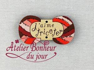 フランス製 木製ボタン