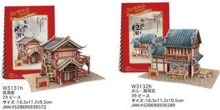 3Dパズル 中国 シリーズ
