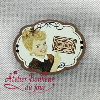 フランス製 木製ボタン ポンポワンごほうび